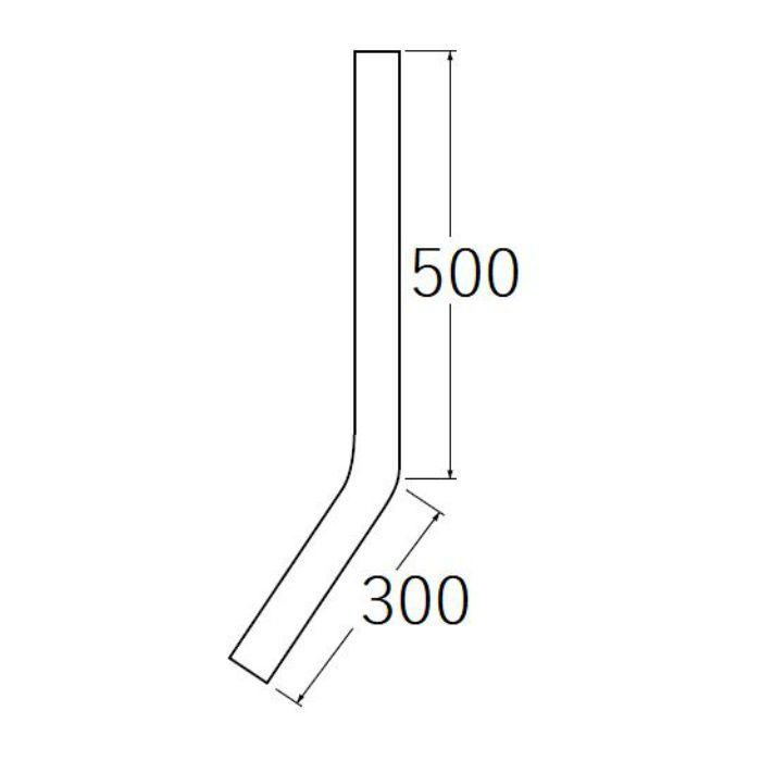 H80-2-45-32X300X500 45°洗浄管上部