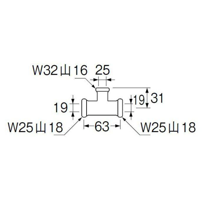 H80-46-25X19X19 洗浄管連結異径チーズ
