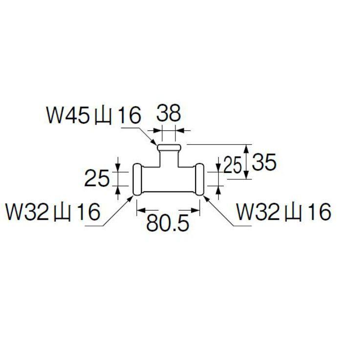 H81-46-38X25X25 洗浄管連結異径チーズ