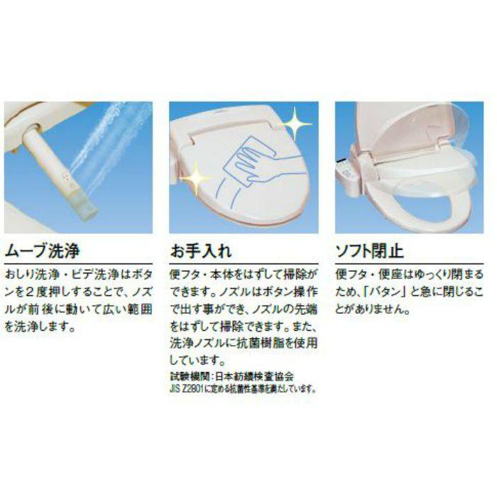 EW9100 温水洗浄便座 シャワンザ 脱臭機能付 アイボリー