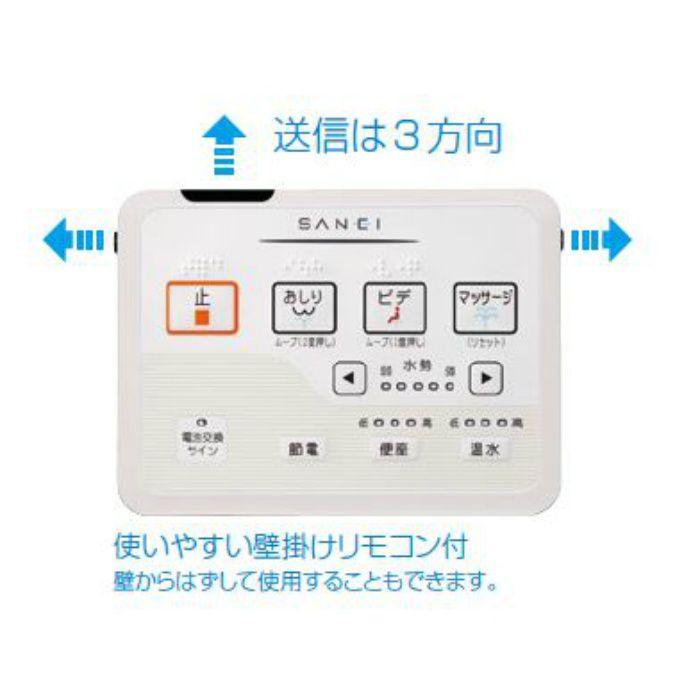 EW9100-W 温水洗浄便座 シャワンザ 脱臭機能付 ホワイト