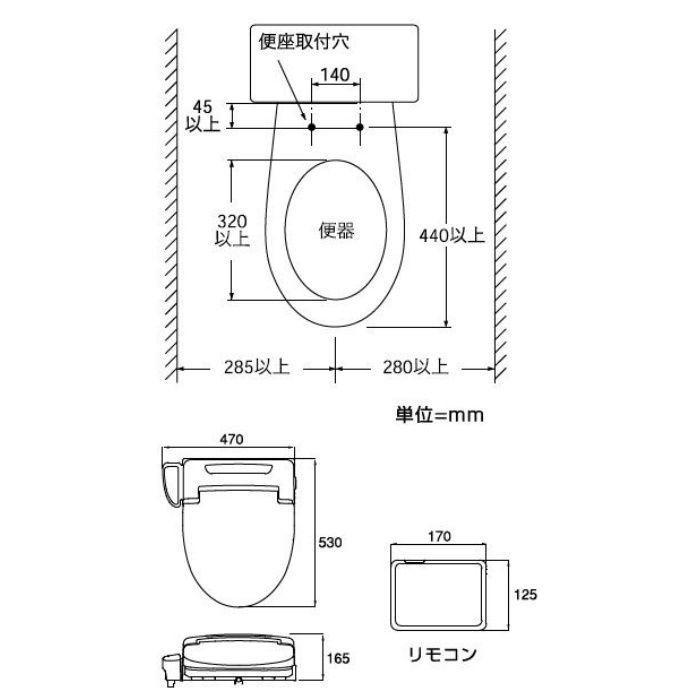 EW9110 温水洗浄便座 シャワンザ 脱臭機能なし アイボリー