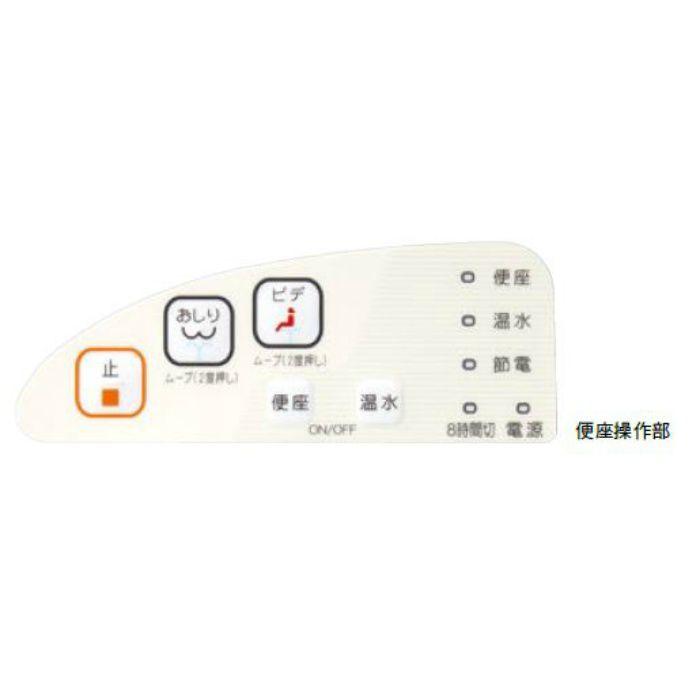 EW9110-W 温水洗浄便座 シャワンザ 脱臭機能なし ホワイト