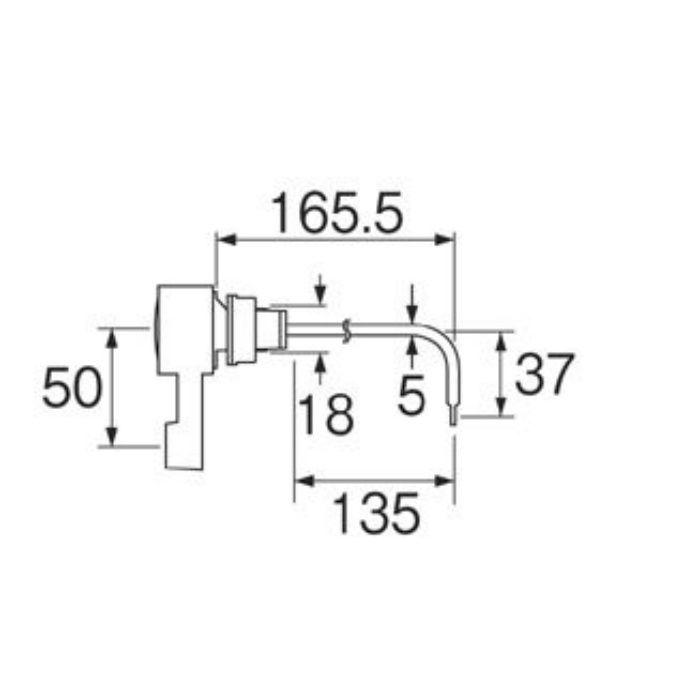 PH84-171XL ロータンクレバー