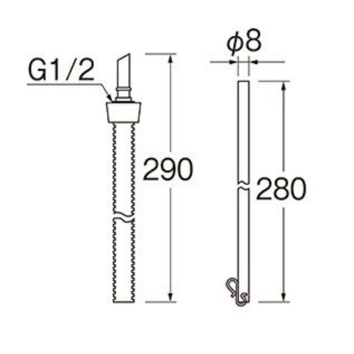 JV56-86S ロータンク連結ホース