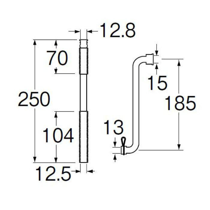 PV46-90X ロータンク連結ホース