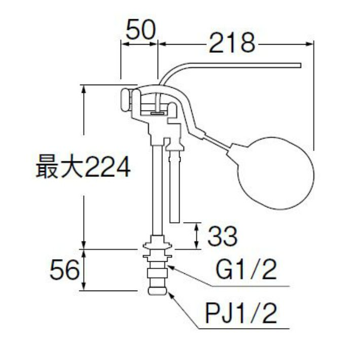V48V-3X-13X140 逆止付立形ロータンクボールタップ