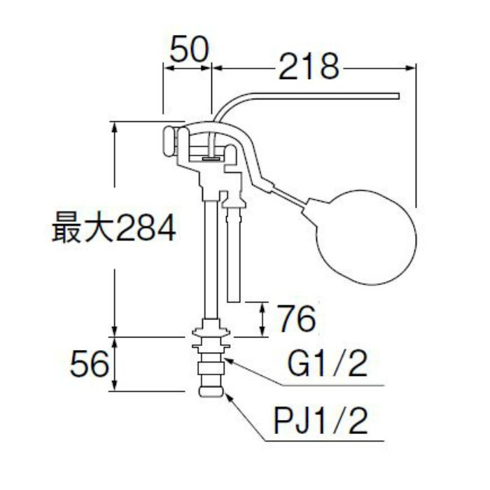 V48V-3X-13X200 逆止付立形ロータンクボールタップ