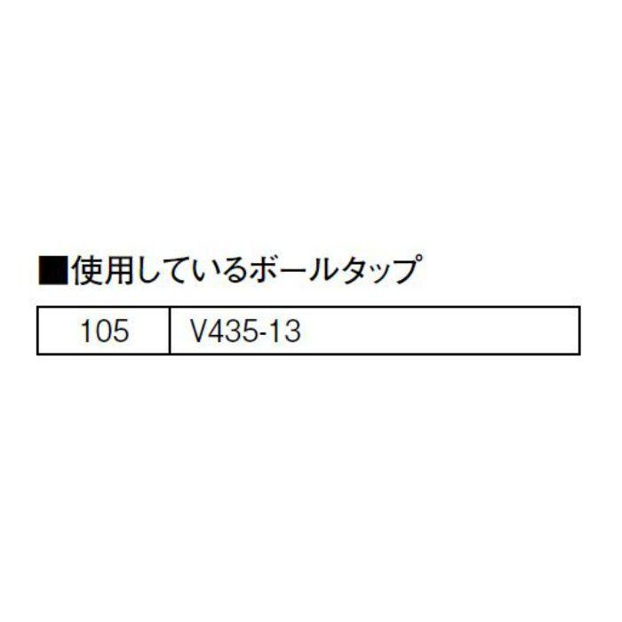 V475-77-105 ステンレス玉 直径105mm
