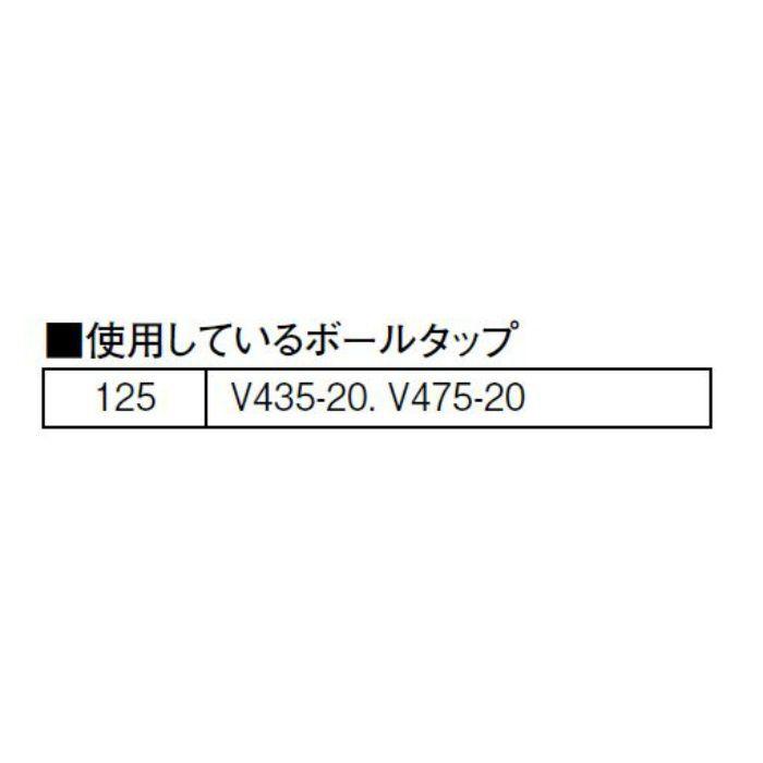 V475-77-125 ステンレス玉 直径125mm