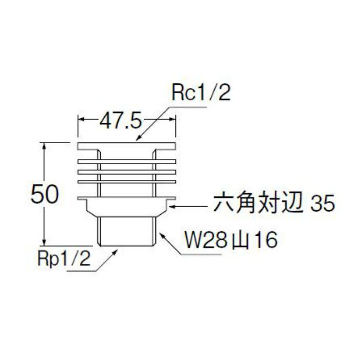 H350-13 タンク取付金具
