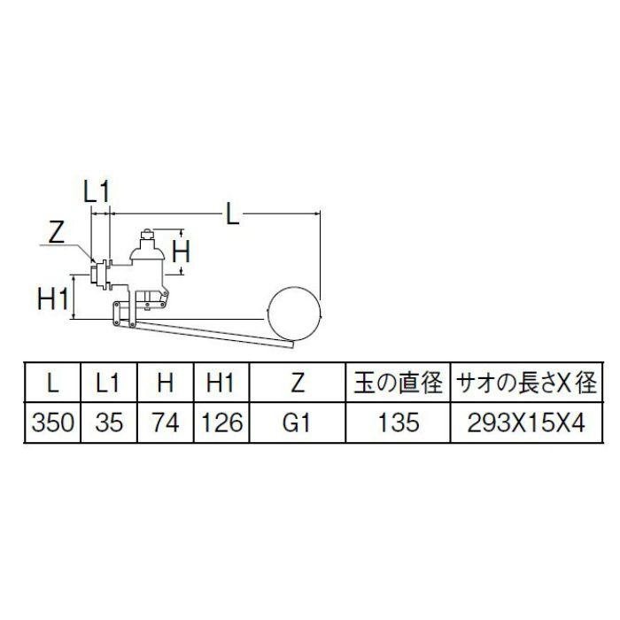 V425-25 複式ステンレスボールタップ