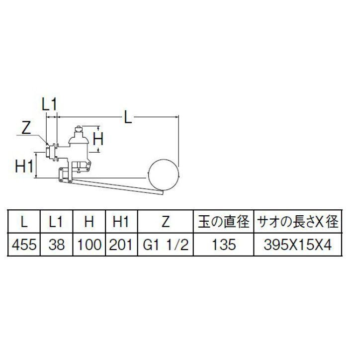 V425-40 複式ステンレスボールタップ