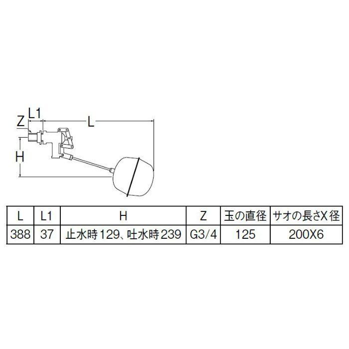 V475-20 セミWステンレスボールタップ