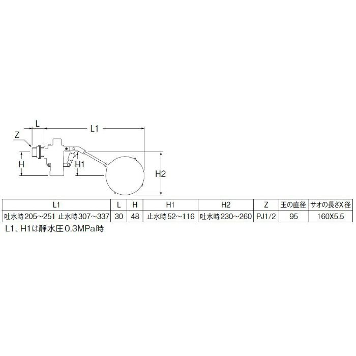 V52-13 バランス型ボールタップ