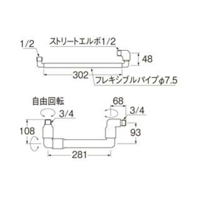 C740-13 スイングジョイント