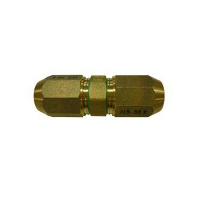 CZSH12  冷媒用火無継手おっぞんくん  ソケット-H 12.7 20mm保温付