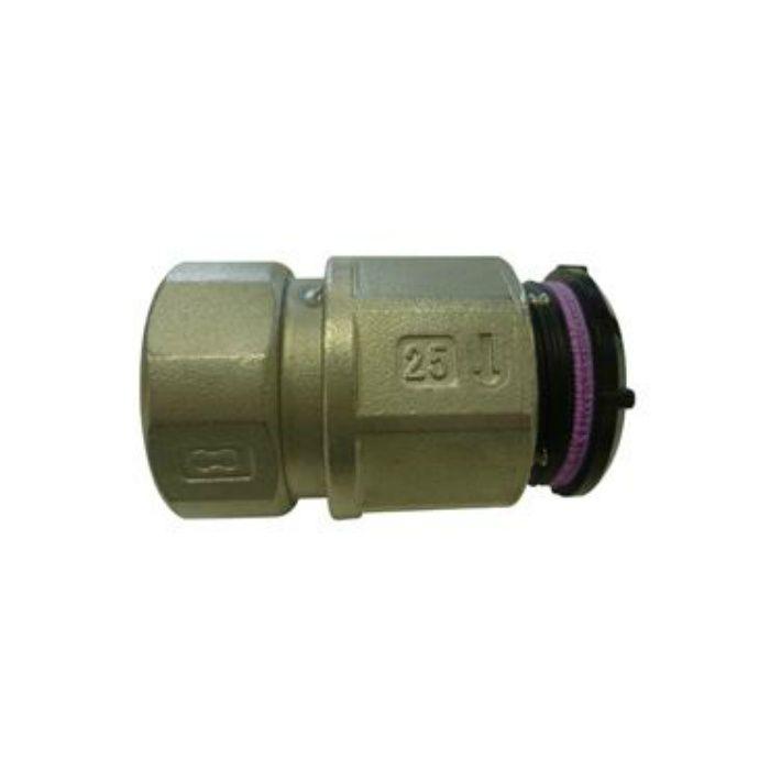 AJFPWS  アバカスFP継手  給水栓ソケット 20X1/2