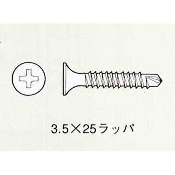 ネオタップ (大箱) ラッパ 3.5mm×35mm 石膏ボード/軽量鉄骨用