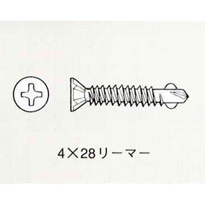 ネオタップ (大箱) リーマー 4.0mm×28mm ケイカル板/軽量鉄骨用