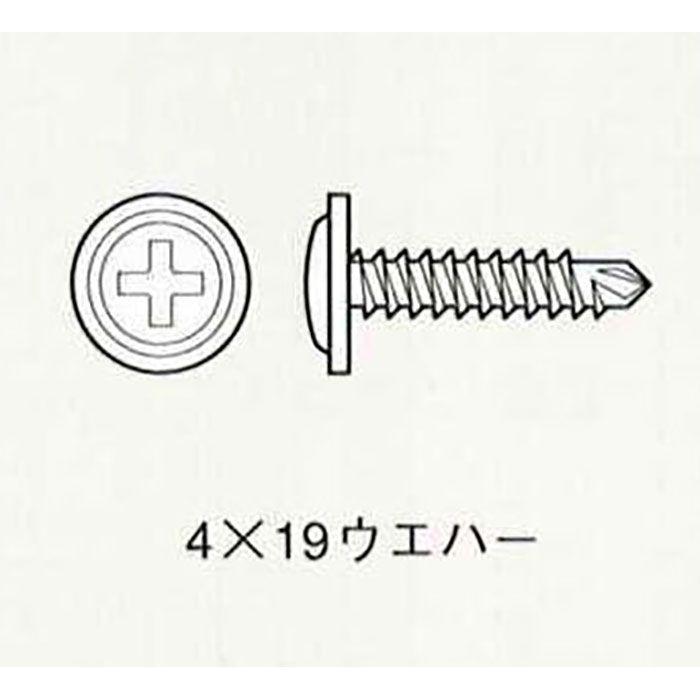 ネオタップ (大箱) ウエハー 4.0mm×25mm 薄鉄板・硬質窯業パネル/軽量鉄骨用