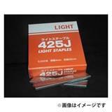 MKF ステープル 425J-S (小箱) 白 4mm×25mm 普通石膏ボード・岩綿吸音板・木用
