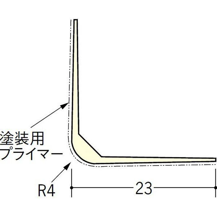 ペンキ・クロス下地材 出隅 ビニール L型コーナー23プライマー付 ミルキー 2.73m  01221-1