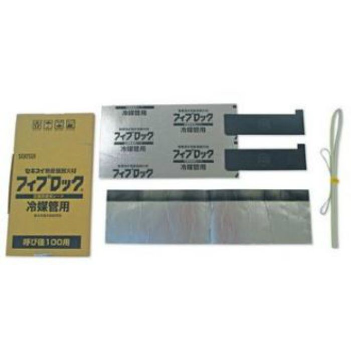 RBK-150 フィブロック冷媒管用【壁床】 パテレスキット150φ