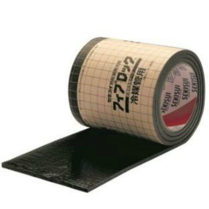 TCEZ001-レイバイカン フィブロック冷媒管用【壁床共通】