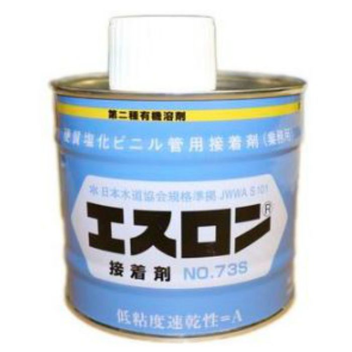 エンビボンド 塩ビ接着剤 No.73S 【PVC 小中口径用 色:透明】 500G