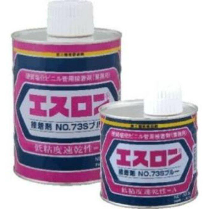 エンビボンドブル- 塩ビ接着剤 No.73S 【PVC 小口径用 色:青】 1KG