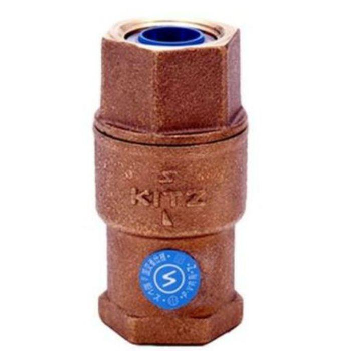 RFNW キーパロイコアコートリフトチャッキ弁 10K・給水用 32A