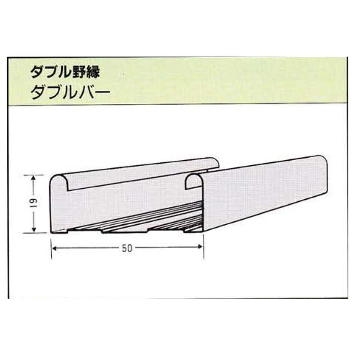 一般材 ダブル野縁(ダブルバー) 5m 【地域限定】
