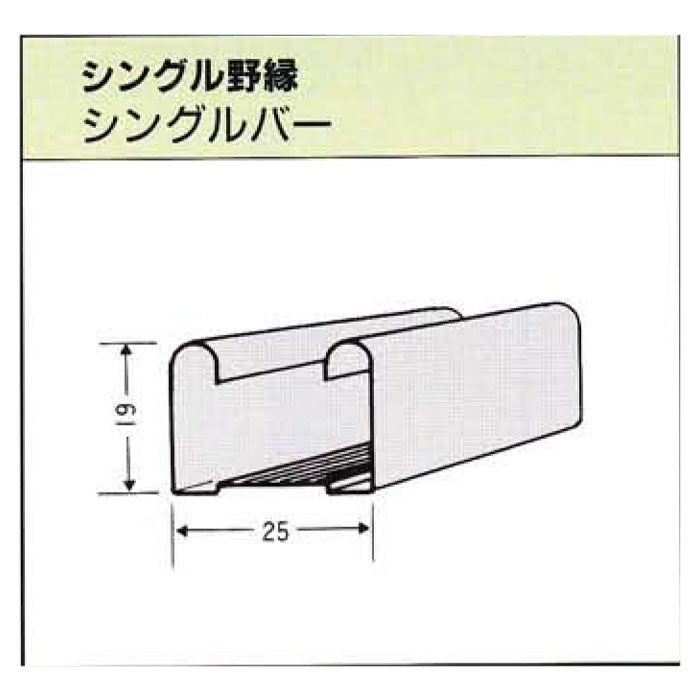 一般材 シングル野縁(シングルバー) 3m 【地域限定】