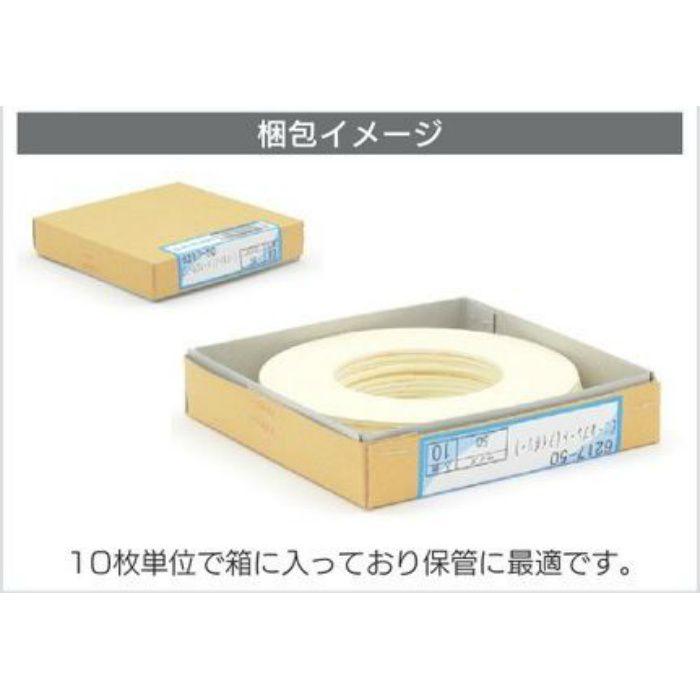 621-82-049 配管穴カバー用プレート ビニールプレート(穴なし)