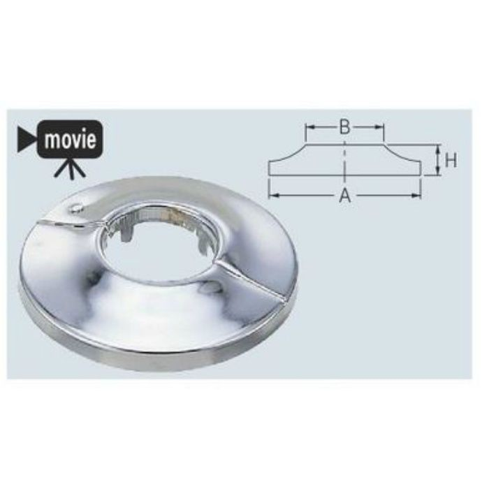 6225-20 配管穴カバーザガネ 真鍮シーリングプレート