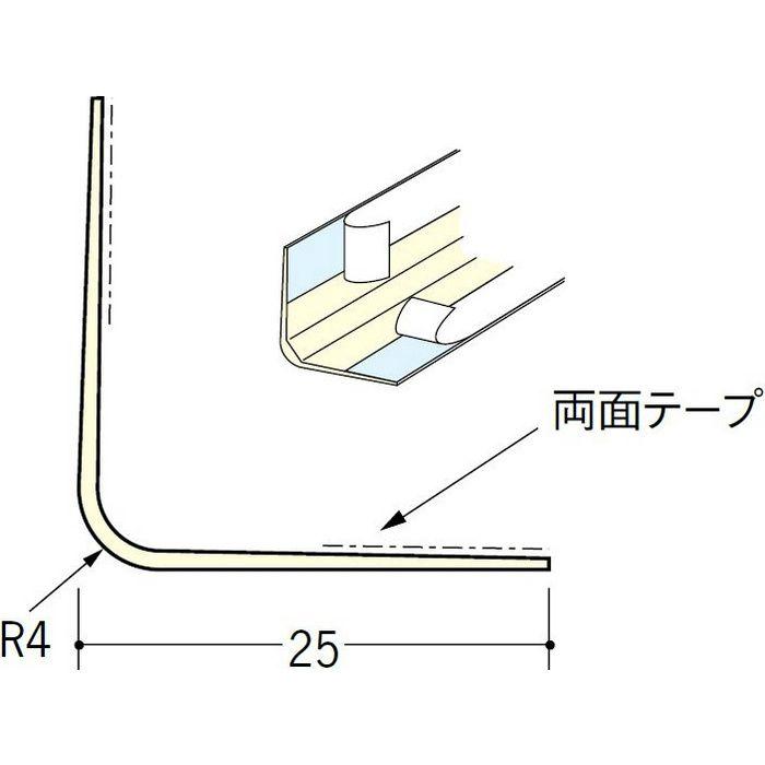 ペンキ・クロス下地材 出隅 ビニール 4Rコーナー25テープ付 ミルキー 2.5m  01201-1