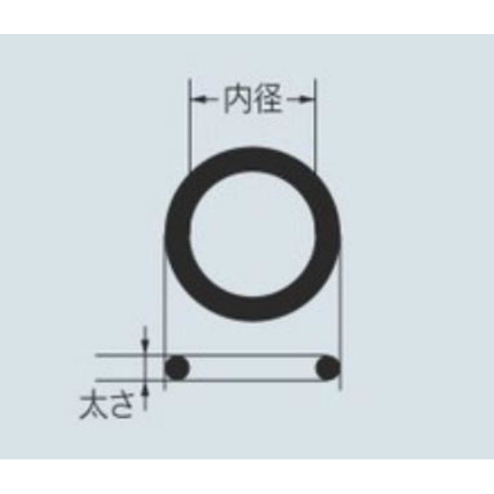 794-85-44 パッキン・Oリング 補修用Oリング