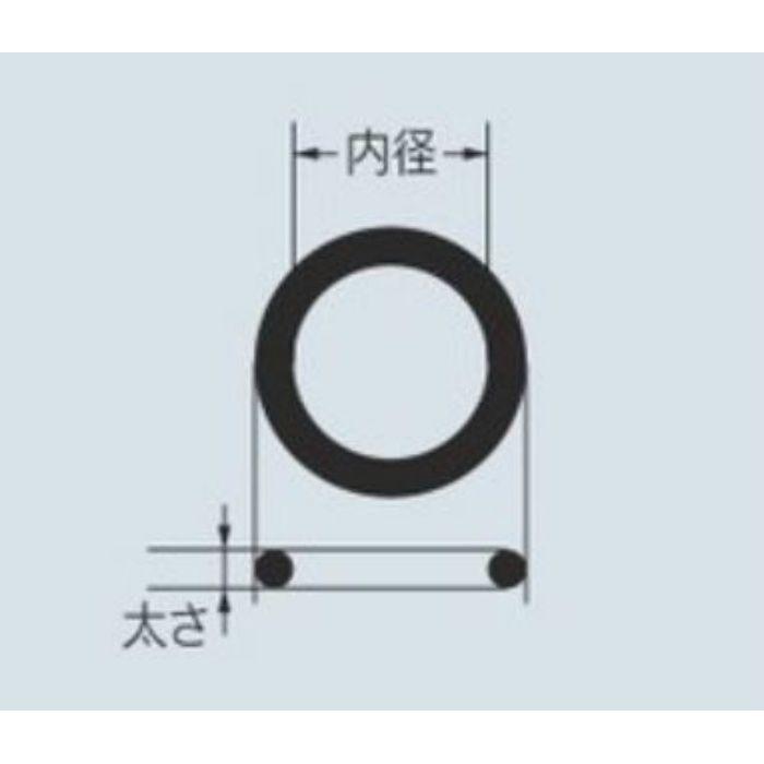 794-85-63 パッキン・Oリング 補修用Oリング