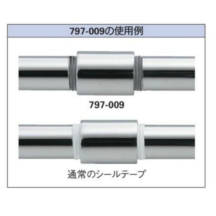 797-009 シールテープ カラーシールテープ グレー