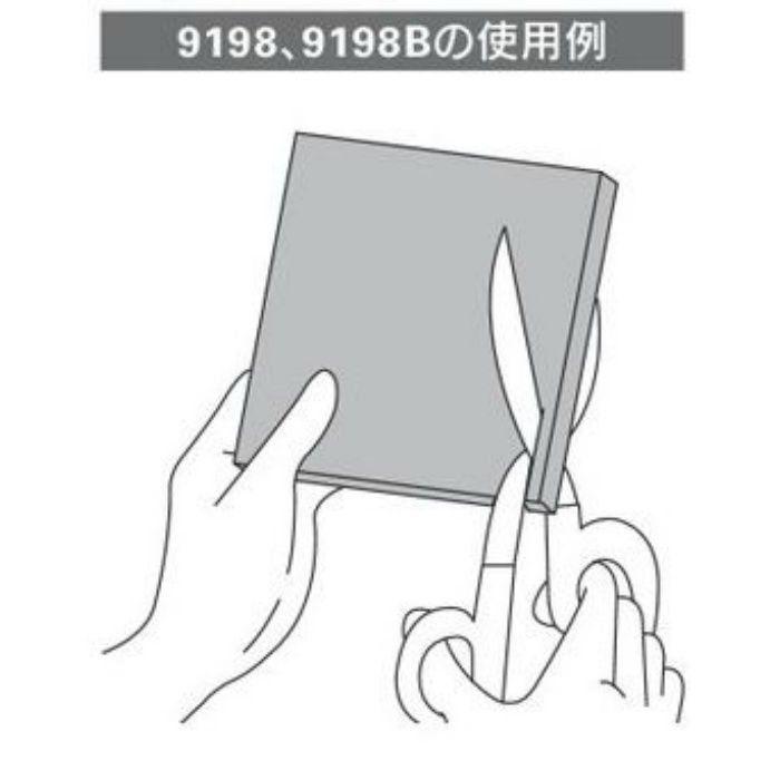 9198B パッキン・Oリング ゴム板