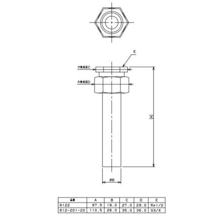 612-201-20 水道メーター接続ナット KBニップル