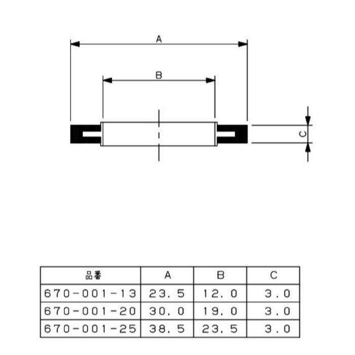 670-001-25 水道メーター接続ナット メーターパッキン(メタル入り)