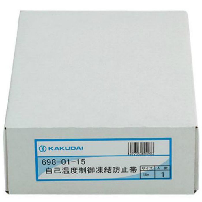 698-01-15 凍結防止器具 自己温度制御凍結防止帯