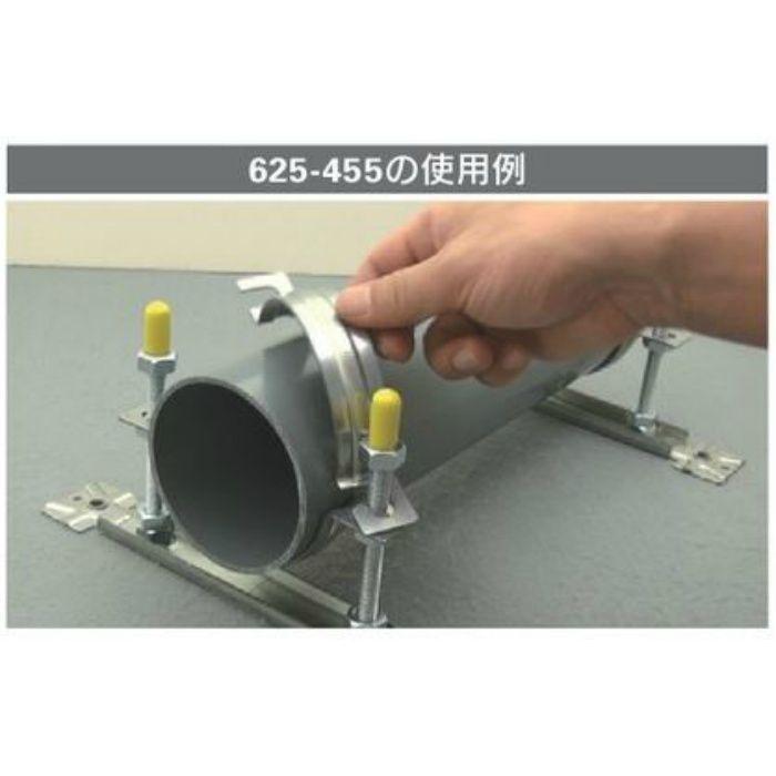 625-455-100B 配管固定バンド レベルバンド