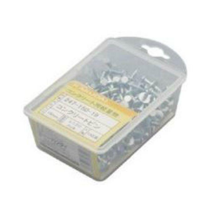 247-150-19 配管固定バンド コンクリートピン