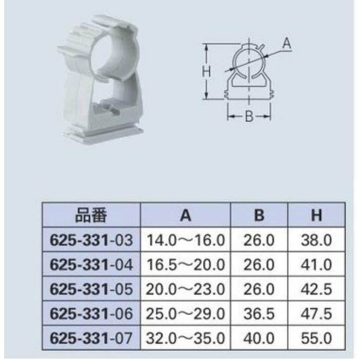 625-331-07 配管固定バンド 樹脂製ワンタッチサドルバンド