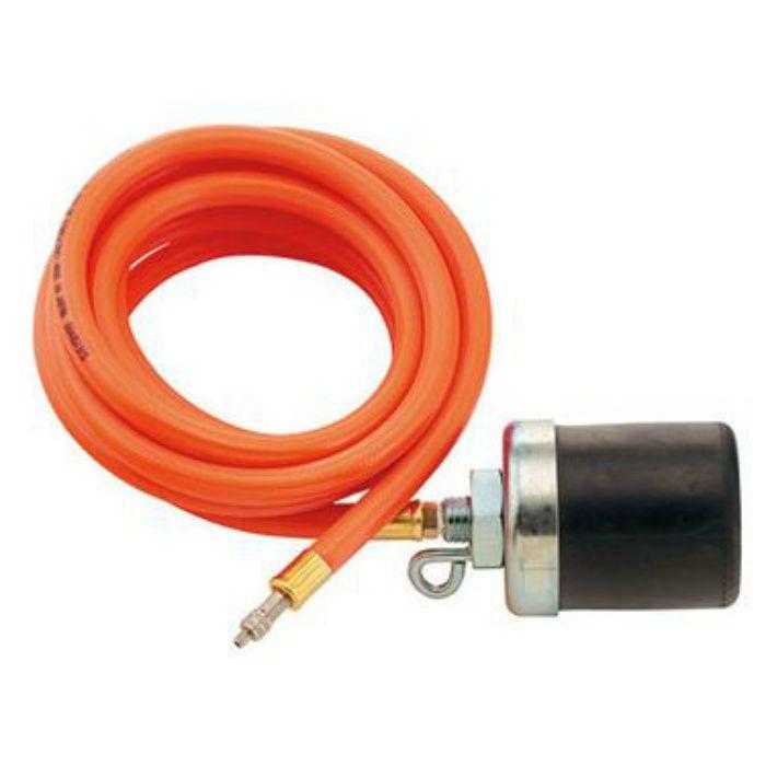 649-870-90 断水器 ゴムタンクパイプストッパー