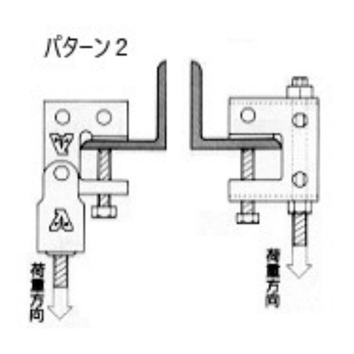 A10260 エイム 30 (ステンレス製) W3/8