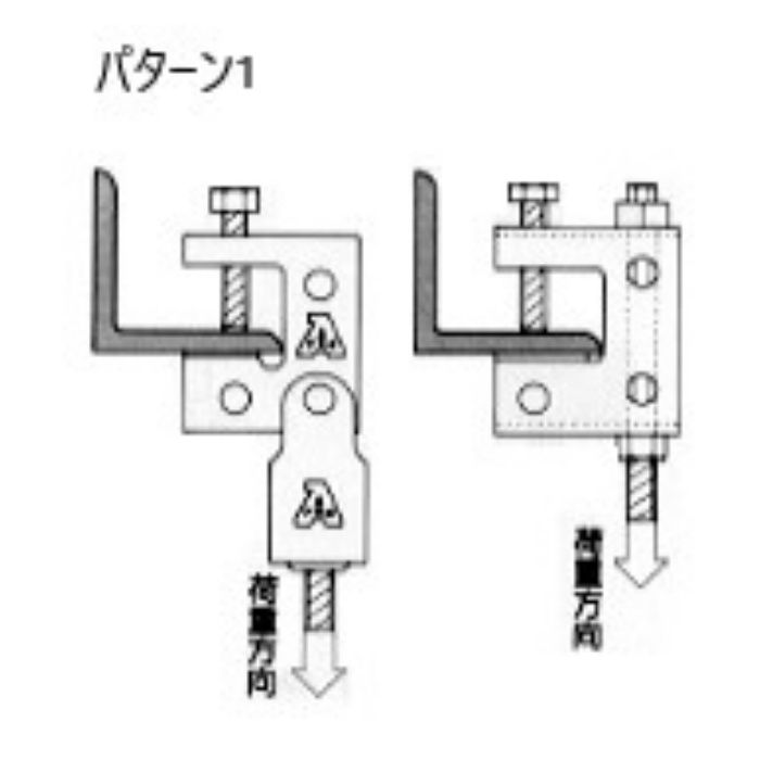 A10258 エイム S型 W3/8